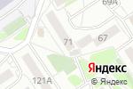 Схема проезда до компании ГАЦ АР НАКС в Барнауле
