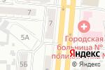 Схема проезда до компании Mailim в Барнауле