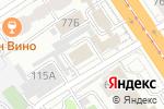 Схема проезда до компании ТРОЯ в Барнауле