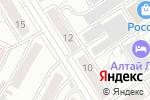 Схема проезда до компании VAPE UP в Барнауле