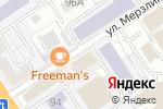 Схема проезда до компании Сковородовна в Барнауле