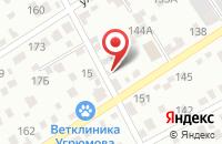 Схема проезда до компании Центр иммунологии и репродукции в Подольске