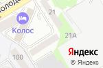 Схема проезда до компании Администрация Железнодорожного района в Барнауле