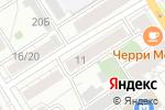 Схема проезда до компании Активный отдых в Барнауле