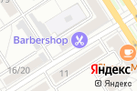 Схема проезда до компании Drink King в Барнауле