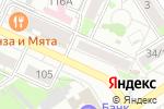 Схема проезда до компании ATRIBUTIKA в Барнауле