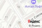 Схема проезда до компании Адрес Плюс в Барнауле