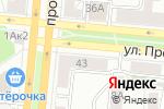 Схема проезда до компании Реацентр-Алтай в Барнауле