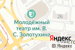 Схема проезда до компании Центр в Барнауле