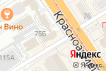Схема проезда до компании ВИРА-Строй в Барнауле