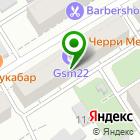 Местоположение компании СКАУТ