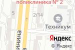 Схема проезда до компании Сибирский Спас в Барнауле