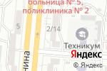 Схема проезда до компании Ортодонт-центр в Барнауле