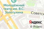 Схема проезда до компании История интерьера в Барнауле