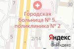 Схема проезда до компании Центр доктора Кривошеевой в Барнауле