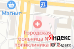 Схема проезда до компании Поликлиника в Барнауле