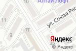 Схема проезда до компании Университетская в Барнауле