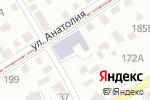 Схема проезда до компании Средняя общеобразовательная школа №13 в Барнауле