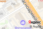Схема проезда до компании Василиса в Барнауле