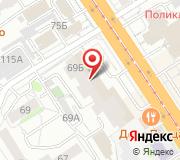 Натяжные потолки ЭВИТА Барнаул