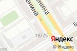 Схема проезда до компании MaxMara в Барнауле