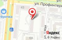 Схема проезда до компании Сармат в Барнауле