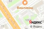 Схема проезда до компании Сибирский капитал, КПКГ в Барнауле