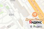 Схема проезда до компании Форт, ТСЖ в Барнауле