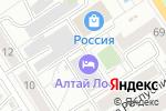 Схема проезда до компании FOX в Барнауле