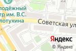 Схема проезда до компании Ткани и вышивка в Барнауле