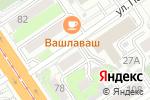 Схема проезда до компании ALEXIS в Барнауле