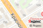 Схема проезда до компании Алтайские зори в Барнауле