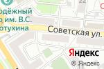 Схема проезда до компании Стоматология для Вас в Барнауле