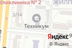 Схема проезда до компании Союз риэлторов Барнаула и Алтая в Барнауле