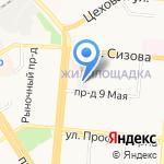 Союз риэлторов Барнаула и Алтая на карте Барнаула