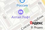 Схема проезда до компании Ермолай в Барнауле