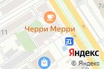 Схема проезда до компании АТФ в Барнауле