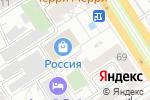 Схема проезда до компании Народный бутик в Барнауле