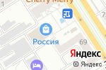 Схема проезда до компании Егерь в Барнауле