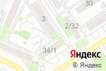 Схема проезда до компании Аргус в Барнауле