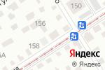 Схема проезда до компании Симари в Барнауле
