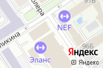 Схема проезда до компании Скатерть-самобранка в Барнауле