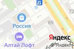Схема проезда до компании Якутский Фондовый Центр в Барнауле