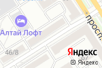 Схема проезда до компании Силуэт в Барнауле