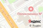 Схема проезда до компании Renoir Coffee в Барнауле