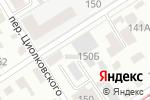 Схема проезда до компании Тесей в Барнауле