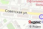 Схема проезда до компании Женское здоровье в Барнауле