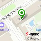 Местоположение компании АлтайДайвер