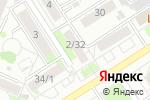 Схема проезда до компании MADLEN в Барнауле