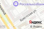 Схема проезда до компании АТВ в Барнауле